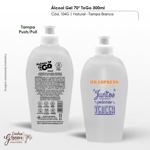 Álcool em Gel 70% com frasco de 300ml para personalização com seu logo
